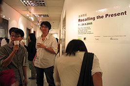 2005_recall_01.jpg