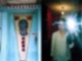 2005_salon_1.jpg