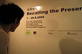 2005_recall_06.jpg