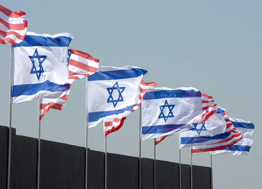 Israeli and American flags (Image credit: Moshe Milner/Government Press Office of Israel)