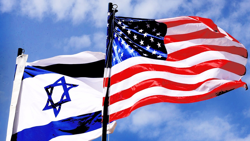 Illustration: Flags of Israel and the United States (Photo Credit: U.S. Air Force photo Tech. Sgt. Matthew Plew)