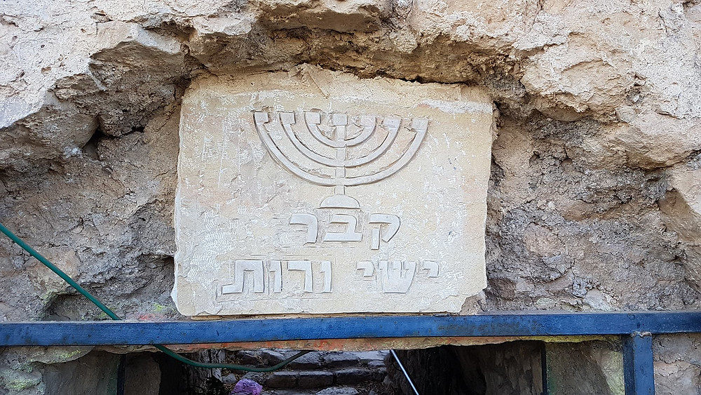 Grave of Ruth and Yishai (Image credit: Michael Miller)