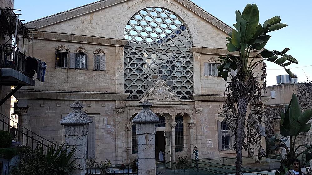 Beit Hadassah (Image credit: Michael Miller)
