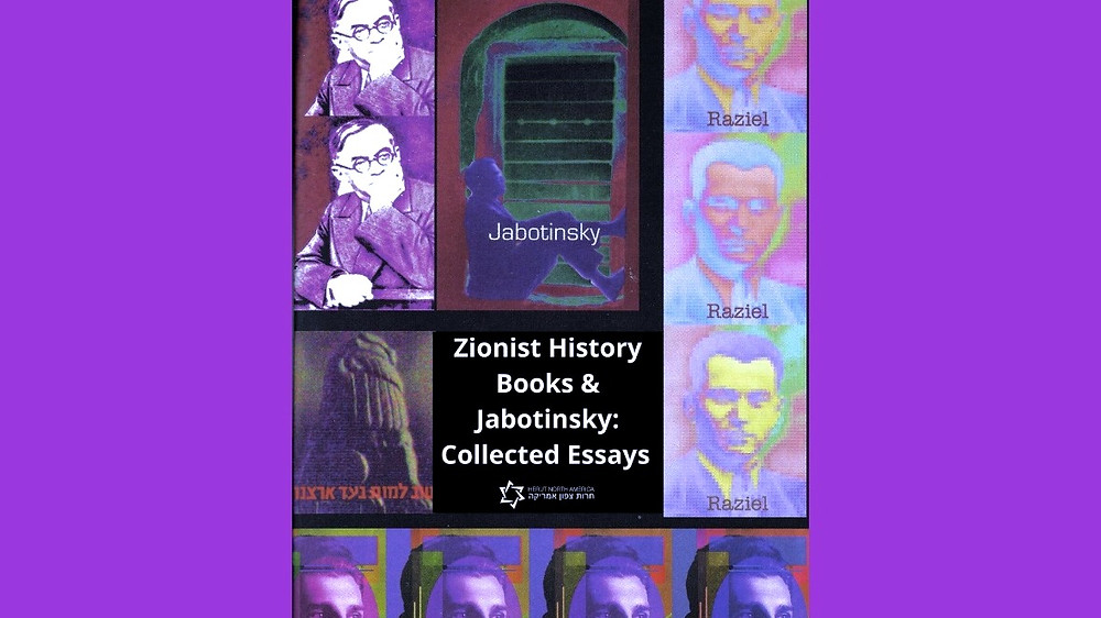 """Cover of """"Zionist History Books & Jabotinsky: Collected Essays"""" courtesy Herut N.A."""