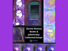 Jabotinsky Honored By Complimentary New eBook Of Zionist Essays