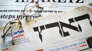 """WATCH: How Haaretz """"Fake News"""" Poisons the World"""