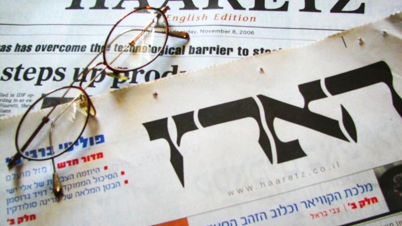 llustration: Haaretz Newspaper by original uploader Hmbr [CC BY 2.5] via he.wikipedia