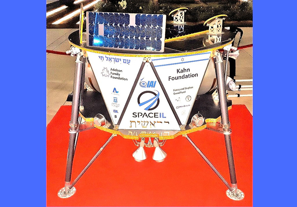 Full Scale Model Of Beresheet Moon Probe (Israel Aerospace Industries and SpaceIL) by TaBaZzz - Own work [CC BY-SA 4.0] via Wikimedia