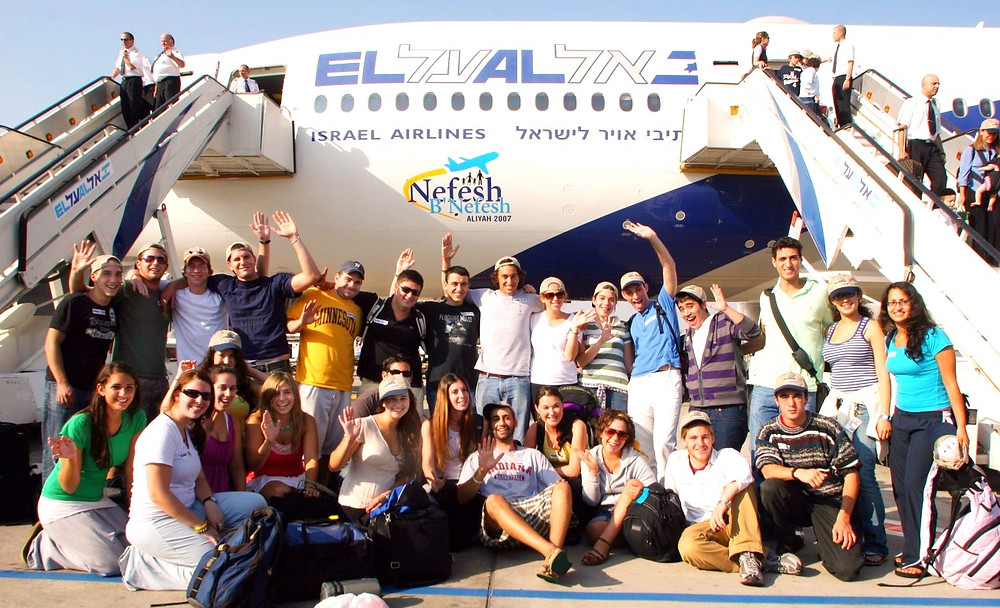 Illustration: Nefesh B'Nefesh Charter Flight by Eic413 (talk) [Public Domain] via Wikimedia