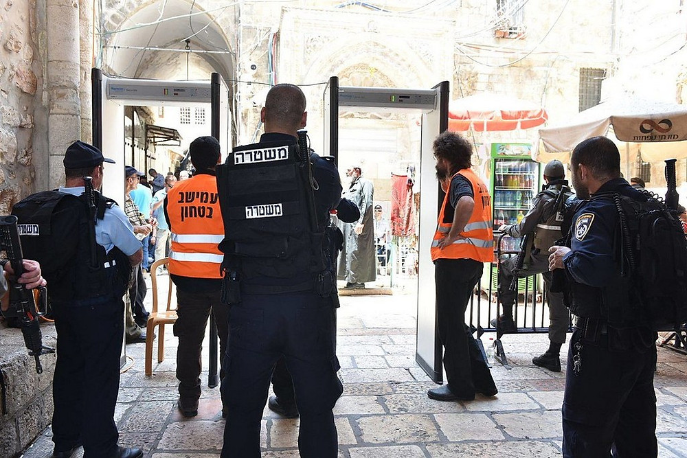 Illustration: Metal Detectors at the Temple Mount by Israel Police [CC BY-SA 3.0]