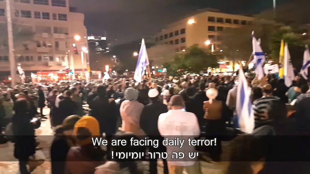 """We are facing daily terror..."", Screenshot (Boomerang's YouTube Weekly Terror Report 00:36)"