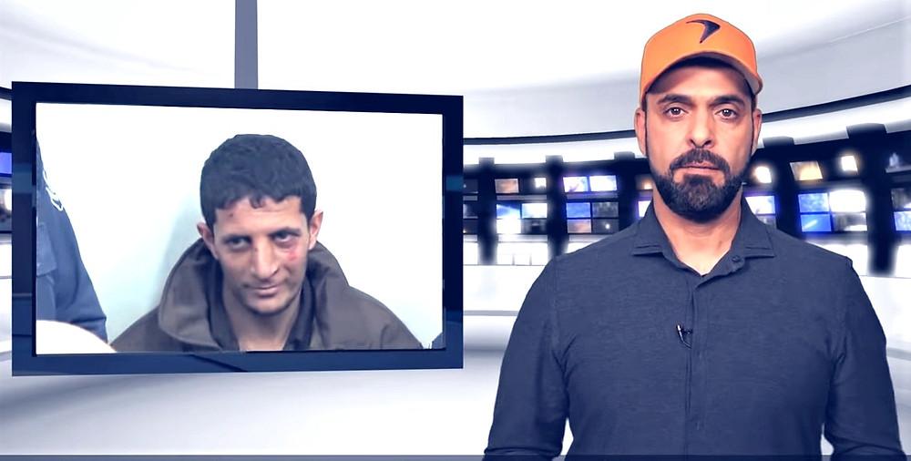 Screenshot (Boomerang's YouTube Weekly Terror Report 00:09)