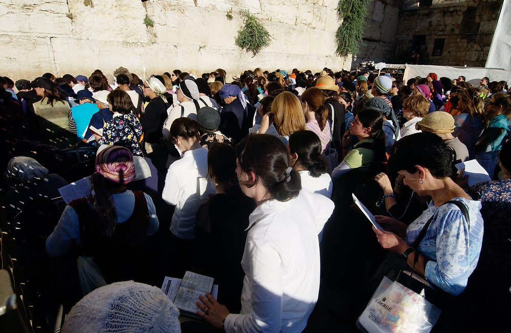 Women praying at the Western Wall (Image credit: Mark Neyman/Government Press Office of Israel)