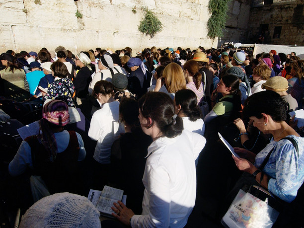 Opinion: Preserve Women's Rights at the Kotel