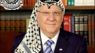 """Irony: """"Keffiyeh Rivlin"""" Probe Proves Police Think Being """"Palestinian"""" is Bad?"""