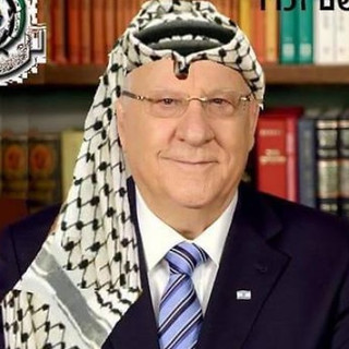 "Irony: ""Keffiyeh Rivlin"" Probe Proves Police Think Being ""Palestinian"" is Bad?"