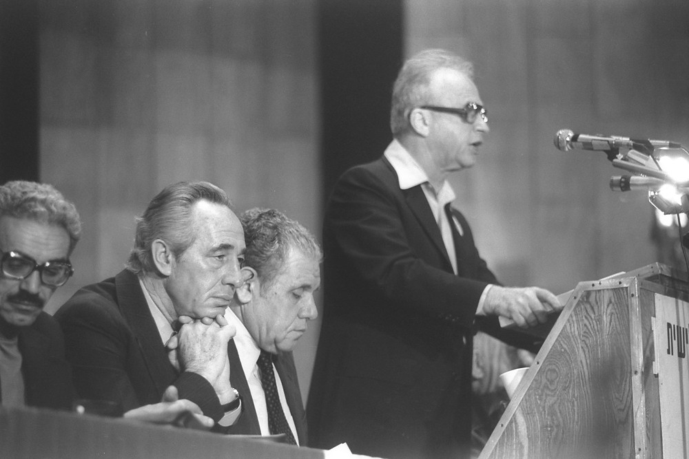 Yitzhak Rabin with Shimon Peres at 1980 Labor Party Convention (Image credit: Moshe Milner/Government Press Office of Israel)
