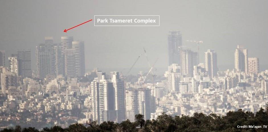View of Park Tzameret Complex, Tel Aviv [Martin Sherman (Credit: Maagan TV)]