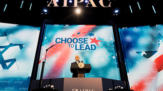"""INTO THE FRAY: AIPAC and the Progressives' """"Uncompelling"""" Case"""