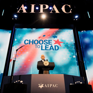 "INTO THE FRAY: AIPAC and the Progressives' ""Uncompelling"" Case"