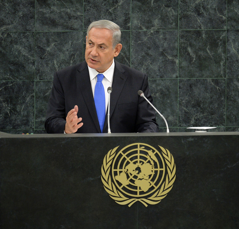 Binyamin Netanyahu at the UN (Image credit: Kobi Gideon/Government Press Office of Israel)