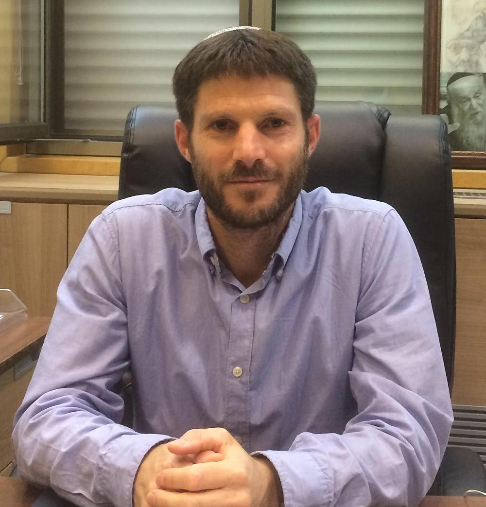 Bezalel Smotrich (Image credit: Eitan Fold/Creative Commons)