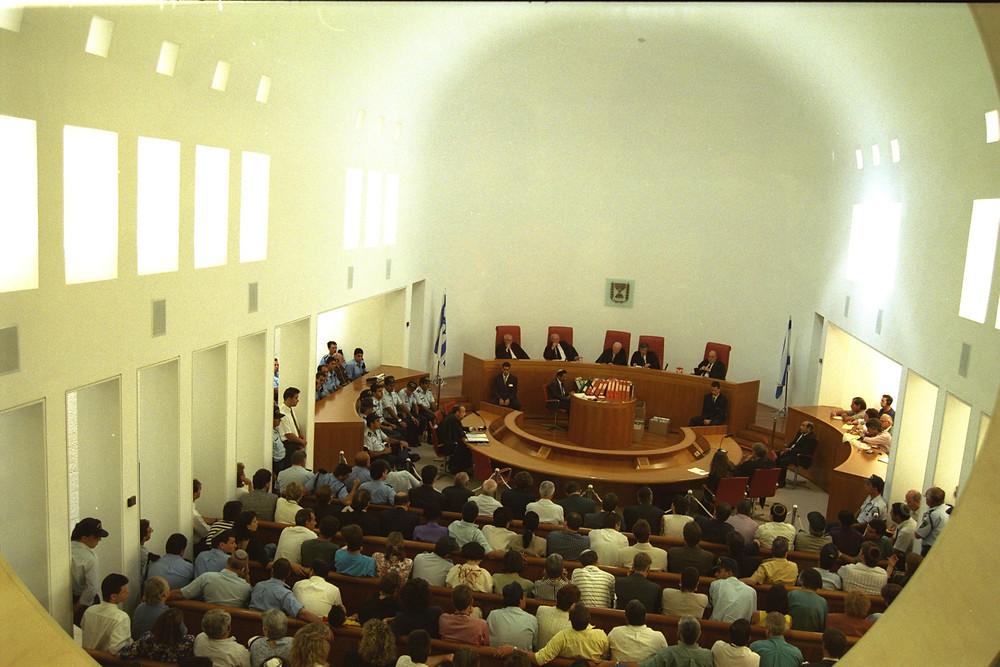 Archive: Supreme Court (Image credit: Ya'acov Sa'ar/Government Press Office of Israel)