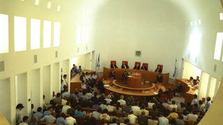 """The Double Standards of Israeli""""Justice"""""""