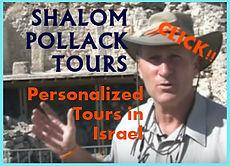 Shalom Pollack Tours 0.jpg