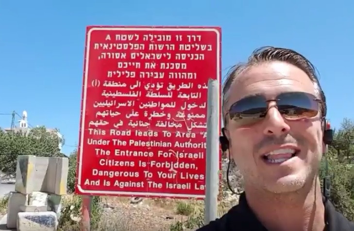 Ben Goldstein outside Bethlehem (Image credit: YouTube screenshot)