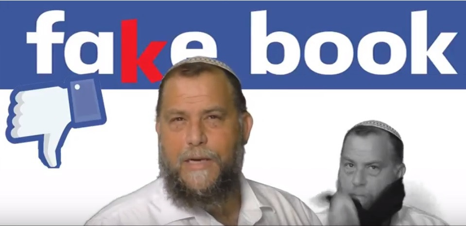 Bentzi Gopshtain's campaign against Facebook (Image credit: YouTube screenshot)