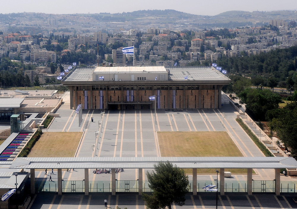 Illustration: The Knesset (Image credit: Mark Neyman/Government Press Office of Israel)