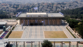 The Humanitarian Paradigm - Hobson's Choice for Israel (Part I)