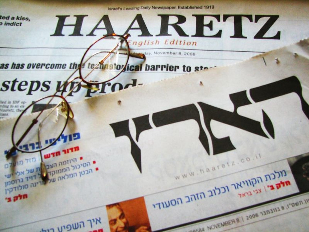 Illustration: Haaretz Newspaper by original uploader Hmbr [CC BY 2.5] viahe.wikipedia