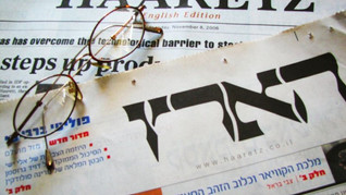 "Haaretz — The Anatomy of ""Fake News"""