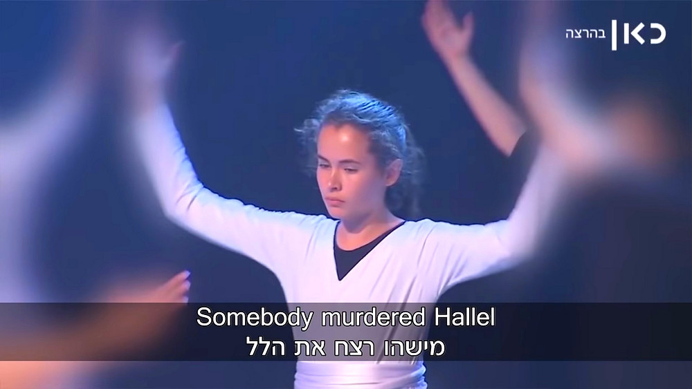 """Somebody murdered Hallel..."", Screenshot (Boomerang's YouTube Weekly Terror Report 00:48)"