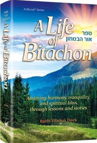 Cover of A Life of Bitachon by Rabbi Dwek