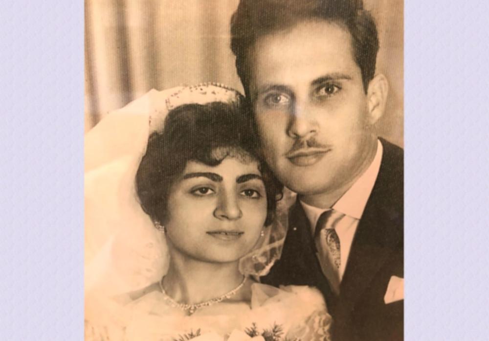 "Aziza Shula Romano, z""l, Wedding Photo (Courtesy Dr. Barry Lynn)"