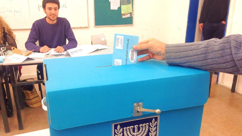 Illustration: Israel Elections Ballot Box by Heinrich-Böll-Stiftung [CC BY-SA 2.0] via Flickr