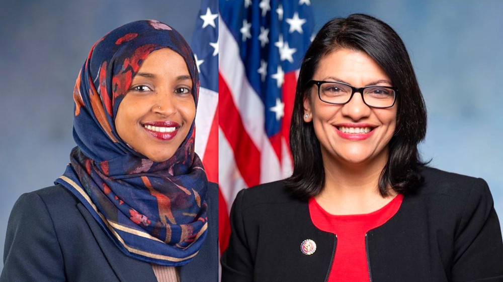 US Representatives Ilhan Omar (by Kristie Boyd, U.S. House Office of Photography) and Rashida Tlaib (by United States Congress, Official Congressional Facebook page) (l. to r.) [Public Domain] via Wikimedia