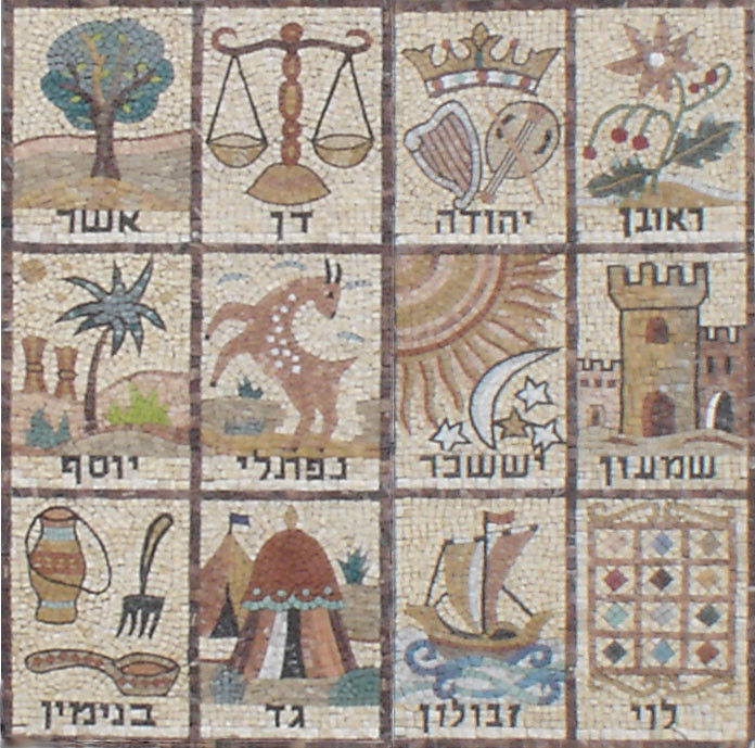 Mosaic of the 12 Tribes of Israel. From Givat Mordechai Etz Yosef Synagogue Facade, Jerusalem by Ori229 - Own work, Public Domain, via https://commons.wikimedia.org/w/index.php?curid=2851080
