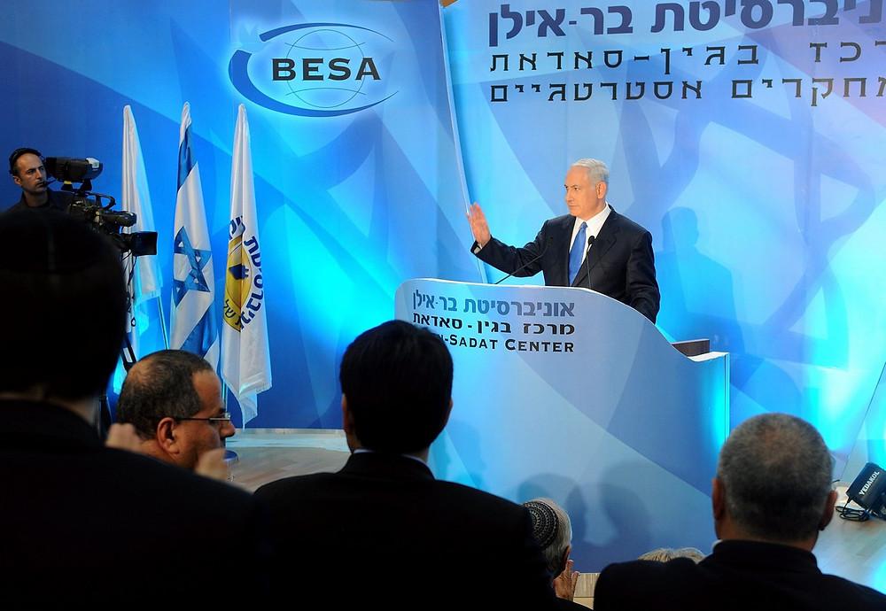 Prime Minister Benjamin Netanyahu delivers a political speech at the Begin-Sadat Center for Strategic Studies at BarIlan University.(Image credit: Avi Ohayon/Government Press Office of Israel)