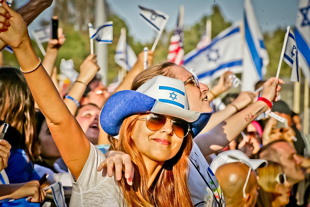 Illustration (Image Credit: American Jews Celebrate Israel by the Israeli American Council [CC BY-SA 2.0], via Wikimedia)