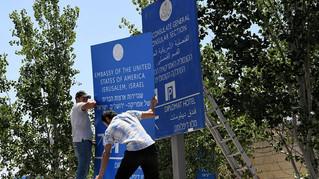 The Smug Israelis Who Still Scorn Trump