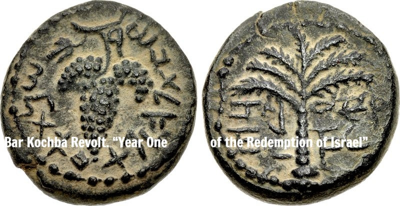 "JUDAEA, Bar Kochba Revolt. ""Year One of the Redemption of Israel"" by Classical Numismatic Group, Inc. http://www.cngcoins.com, CC BY-SA 3.0, https://commons.wikimedia.org/w/index.php?curid=46016430"