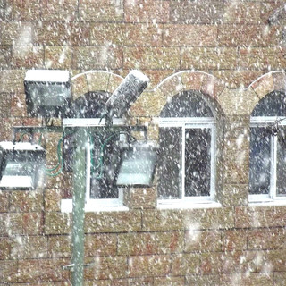 WEATHER: Just What Don't We Know About The Snow?