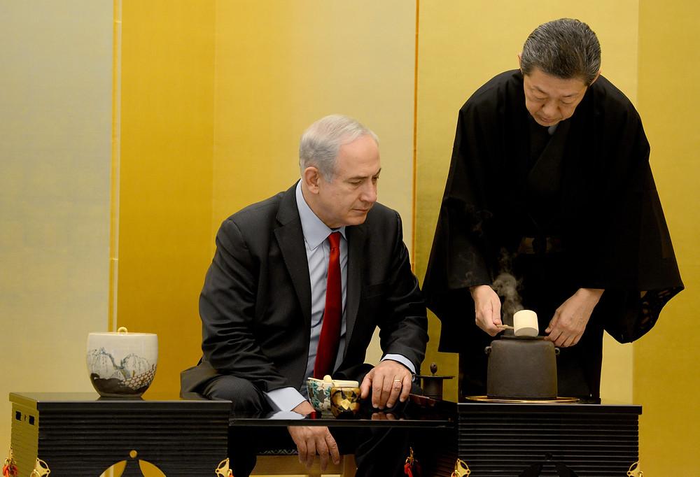 Prime Minister Binyamin Netanyahu at tea ceremony in Japan (Image credit: Kobi Gideon/Government Press Office of Israel)