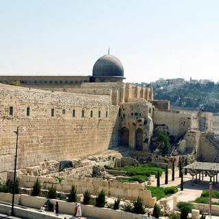 The Solution to the Kotel Controversy: The Southern Wall