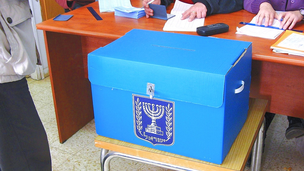 Illustration: Israeli Ballot Box by יעקב [CC BY-SA 3.0] via Wikimedia