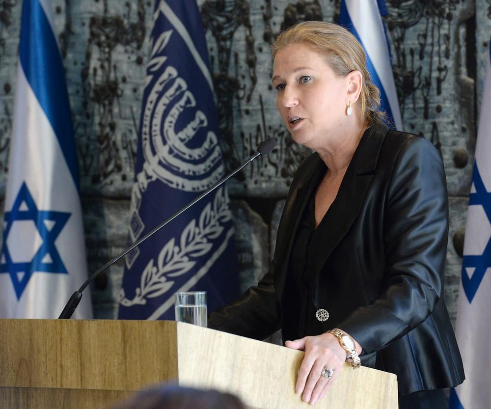 Illustration: Tzipi Livni (Image credit: Mark Neyman/Government Press Office of Israel)